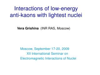 Interactions of low-energy anti-kaons with lightest nuclei