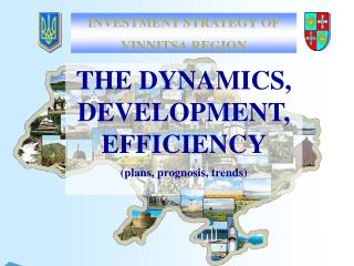 INVESTMENT STRATEGY OF VINNITSA REGION