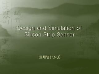 Design and Simulation of Silicon Strip Sensor
