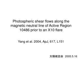 Yang et al. 2004, ApJ, 617, L151