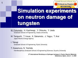 Simulation experiments on neutron damage of tungsten