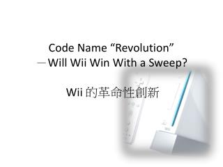 Code Name  Revolution  -Will Wii Win With a Sweep   Wii