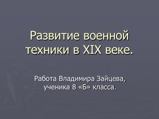 XIX .