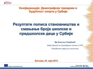 Резултати пописа становништва и смањење броја школске и  предшколске деце у Србији