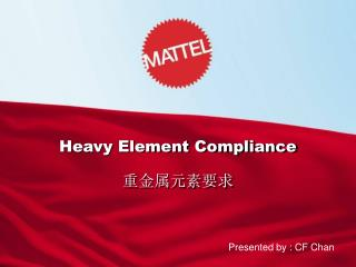 Heavy Element Compliance 重金属元素要求