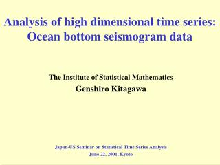 Analysis of high dimensional time series: Ocean bottom seismogram data