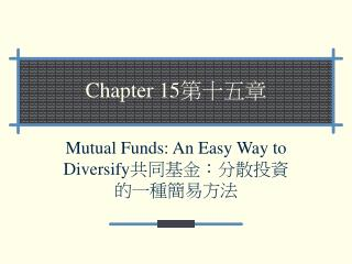 Mutual Funds: An Easy Way to Diversify: