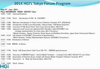 2014 HGI's Tokyo Forum Program