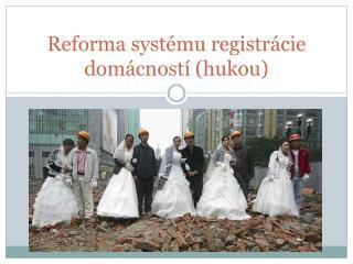 Reforma systému registrácie domácností (hukou)