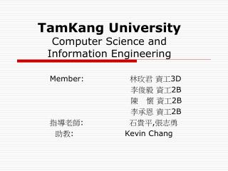 TamKang University Computer Science and          Information Engineering