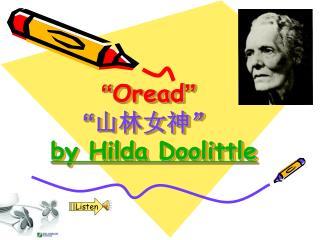 """ Oread "" "" 山林女神 "" by Hilda Doolittle"