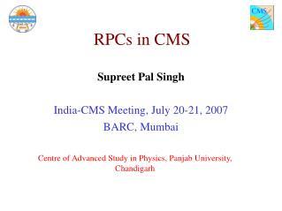 S. Gautam, Panjab University, Chandigarh, July 20-21, 2007