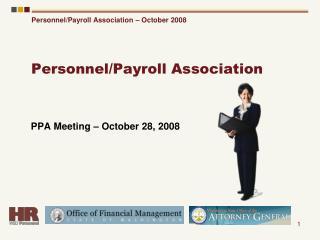 Personnel/Payroll Association