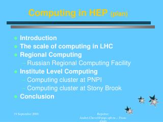 Computing in HEP (plan)