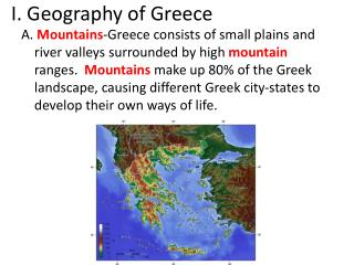 I. Geography of Greece