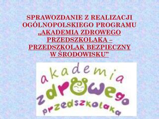Przedszkole Gminne  im. Krasnala  Hałabały w Grodzisku Wielkopolskim