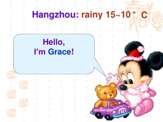 Hangzhou: rainy 15~10