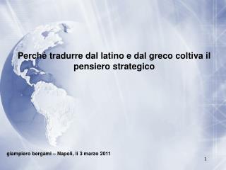 Perché tradurre dal latino e dal greco coltiva il pensiero strategico