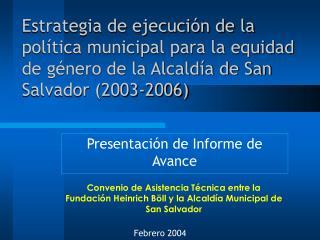 Presentación de Informe de Avance