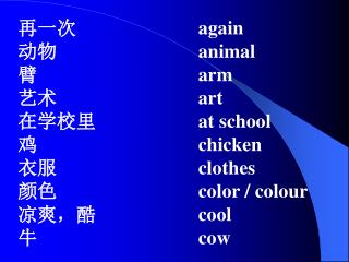again animal arm art at school chicken clothes color / colour cool cow