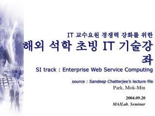 Park, Mok-Min 2004.09.20 MAILab. Seminar