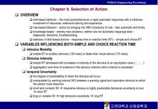 C hapter 9. Selection of Action