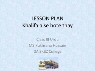 LESSON PLAN Khalifa aise hote thay