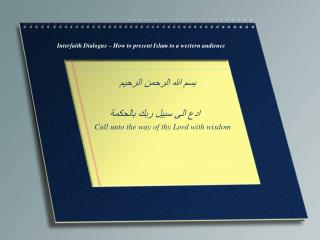 Interfaith Dialogue – How to present Islam to a western audience