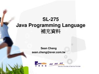 SL-275 Java Programming Language 補充資料