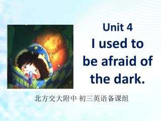Unit 4  I used to  be afraid of the dark.