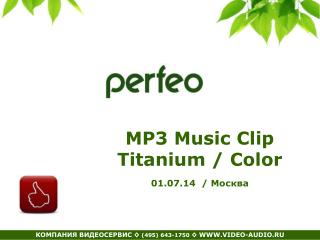 MP3 Music Clip Titanium  /  Color