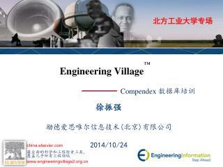 Engineering Village �