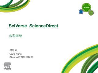 SciVerse ScienceDirect