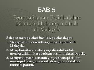 Permuafakatan Politik dalam Konteks Hubungan Etnik  di Malaysia