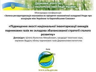 www . seia.ua