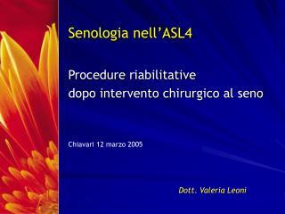Senologia nell'ASL4