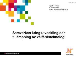 Samverkan kring utveckling och tillämpning av välfärdsteknologi