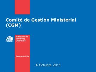 Comité de Gestión Ministerial (CGM)