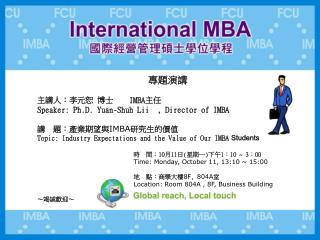 專題演講 主講人:李元恕 博士     IMBA 主任  Speaker: Ph.D. Yuan-Shuh Lii  , Director of IMBA