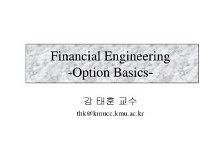 Financial Engineering -Option Basics-