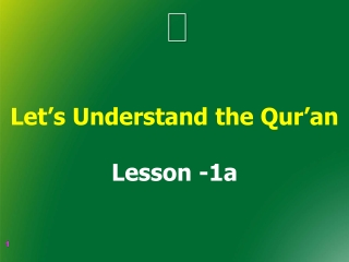 Golden Rules for Memorizing the Qur an