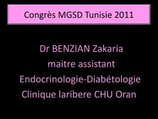 Congr s MGSD Tunisie 2011
