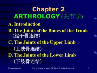 Chapter 2 ARTHROLOGY  ( ??? )