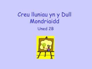 Creu lluniau yn y Dull Mondriaidd