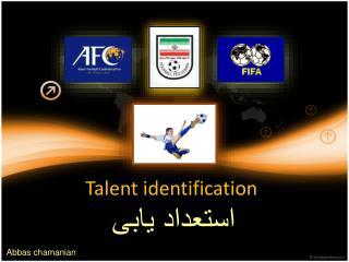 Talent identification