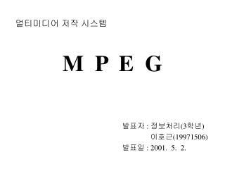 M  P  E  G