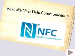 NFC� ????� Near Field Communication