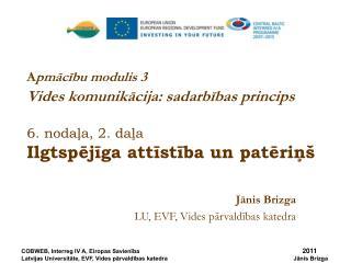 Jānis Brizga LU, EVF, Vides pārvaldības katedra