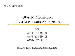 1.8 ATM Multiplexer 1.9 ATM Network Architecture
