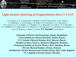 Light nucleus clustering in fragmentation above 1 A GeV